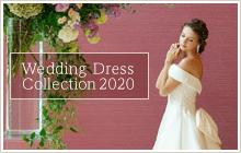 ウエディングドレス コレクション