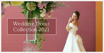 weddingdress collection2021
