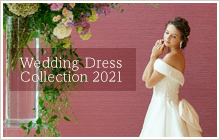weddingdress collection 2021