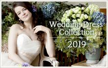 ウエディングドレスコレクション 2019