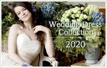 ウエディングドレスコレクション2020