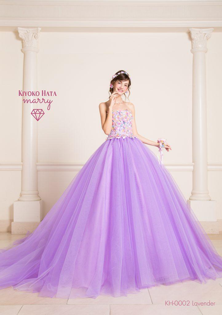kh-0002-lavender